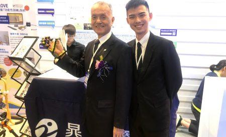 2019台灣醫療科技展