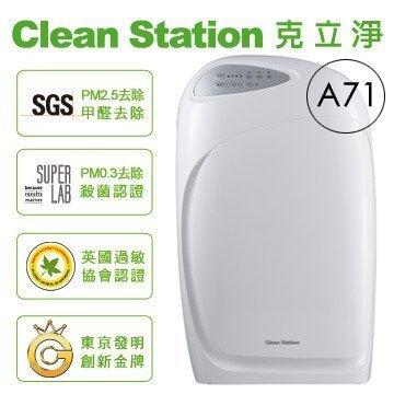cleanA71-001-02