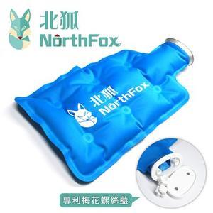 NorthFox北狐 冰溫敷袋 (親膚環保 2100ml 冷熱水袋 水龜)